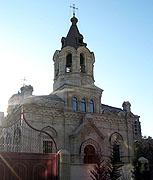 Патриаршее послание в связи с празднованием столетия собора святых равноапостольных Жен-Мироносиц города Баку