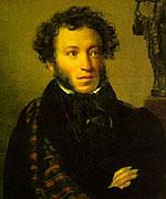 В Болдине молитвенно помянули Александра Сергеевича Пушкина