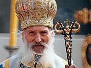 Патриарх Сербский Павел подал прошение об уходе на покой