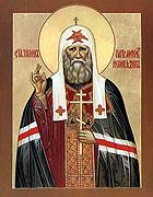 Сегодня в Русской Церкви впервые было совершено богослужение в новый день памяти святителя Тихона