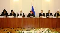 Святейший Патриарх Кирилл принял участие в совместном заседании президиума Государственного совета России и Совета по взаимодействию с религиозными объединениями при Президенте РФ