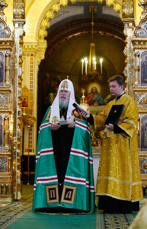 Открытие Архиерейского Собора Русской Православной Церкви 2008 года