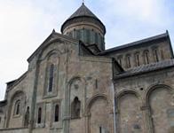 Грузинская Православная Церковь отмечает День восстановления автокефалии