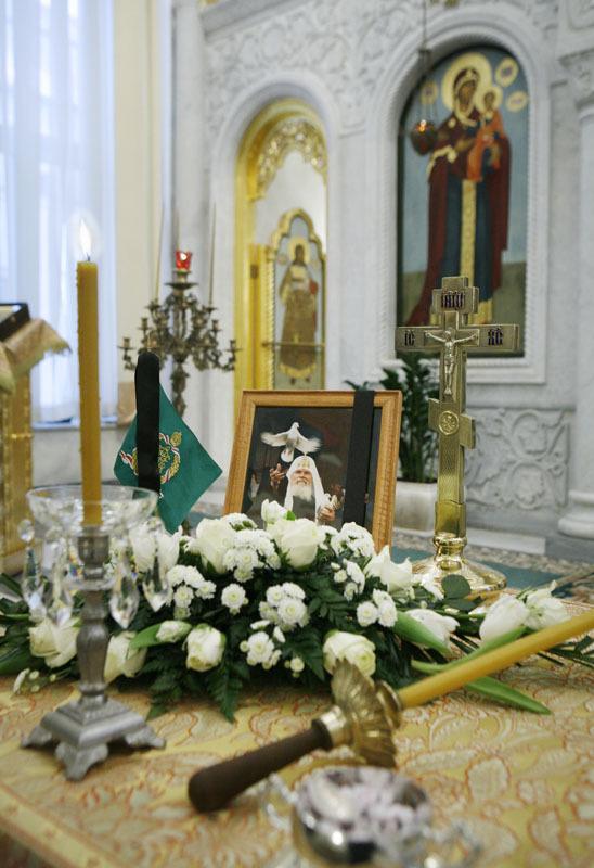 Заседание Священного Синода Русской Православной Церкви в Свято-Даниловом монастыре