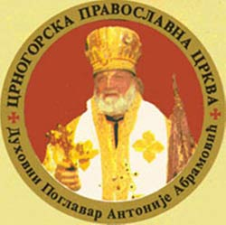Грозит ли Черногории межрелигиозная война? 'Черногорославие' против Сербской Православной Церкви