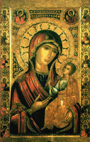 26 октября — празднование в честь Иверской иконы Божией Матери