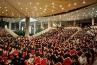 Протокол Епархиального собрания города Москвы 12 декабря 2008 года