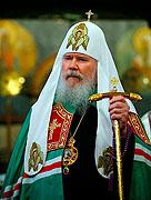 Протоиерей Владимир Воробьев: При Святейшем Патриархе Алексии Церковь заговорила полным голосом