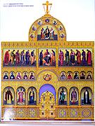 Комиссия по церковному строительству Минской епархии рассмотрела проект иконостасов строящегося кафедрального собора г. Минска