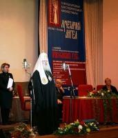 Святейший Патриарх возглавил церемонию закрытия международного кинофестиваля 'Лучезарный Ангел'
