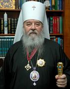 Президент России наградил управляющего Днепропетровской епархией орденом Дружбы