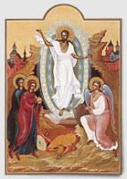 Праздник праздников и торжество из торжеств. Обращение Святейшего Патриарха Алексия к читателям газеты 'Коммерсантъ'