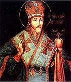 23 декабря — память святителя Иоасафа, епископа Белгородского