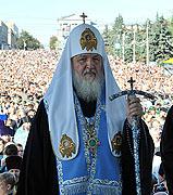 Слово Святейшего Патриарха Кирилла после молебна на Соборной площади Курска