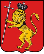 Патриаршее послание по случаю празднования Дня города Владимира и 850-летия переноса великого княжения из Киева во Владимир