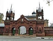 Состоялось открытие двадцать пятого по счету монастыря Московской епархии