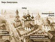 Архиепископ Виктор призвал верующих возродить самый древний собор в Твери