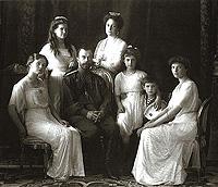 Реабилитация Царской семьи: государство признает святость страстотерпцев