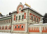 ЖУРНАЛ № 92 заседания Священного Синода Русской Православной Церкви от 6 декабря 2008 года