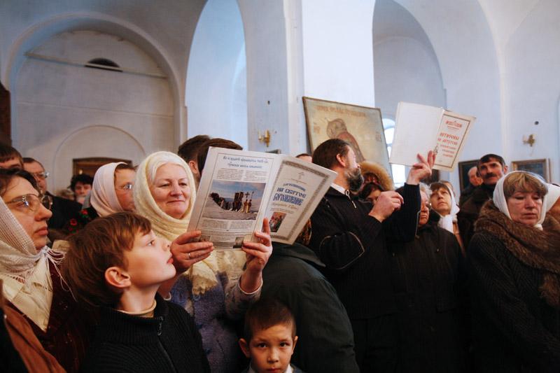 Великое водоосвящение в храме Живоначальной Троицы села Язвище