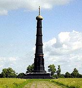 Отреставрирован памятник святому Димитрию Донскому на Куликовом поле