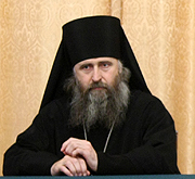 Наместник Троице-Сергиевой лавры епископ Феогност награжден орденом равноапостольного князя Владимира II степени