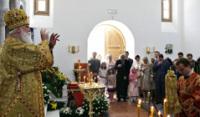 Митрополит Оренбургский и Бузулукский Валентин совершил чин великого освящения первого русского православного храма в Риме