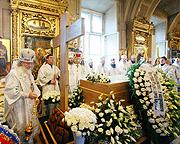 В 40-й день после кончины Святейшего Патриарха Алексия Патриарший Местоблюститель совершил Литургию в Богоявленском соборе