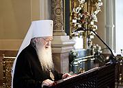 Доклад митрополита Крутицкого и Коломенского Ювеналия на годичном собрании духовенства Московской епархии