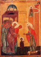 4 декабря — Введение во храм Пресвятой Владычицы нашей Богородицы и Приснодевы Марии