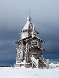 Великое освящение воды совершено в храме Святой Троицы на российской полярной станции Беллинсгаузен в Антарктиде