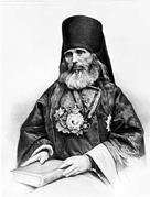 Священный Синод Украинской Православной Церкви принял решение о канонизации архиепископа Филарета (Гумилевского)