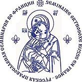 В Париже состоялось первое заседание Ученого совета Русской духовной семинарии