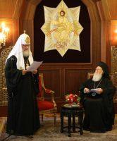 Речь Святейшего Патриарха Московского и всея Руси Кирилла на братской встрече со Святейшим Патриархом Константинопольским Варфоломеем