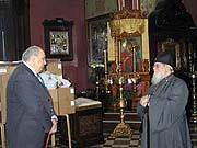 Правительство Москвы передало церковную утварь строящемуся православному храму в эстонской столице