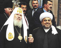 Совместная декларация Председателя Управления мусульман Кавказа Шейх-уль-ислама Аллахшукюра Пашазаде и Патриарха Московского и всея Руси Алексия II