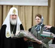 Святейший Патриарх Кирилл наградил победителей конкурса 'За нравственный подвиг учителя'