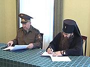 Подписано соглашение о сотрудничестве между Нижегородской епархией и 22-й гвардейской армией