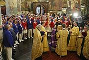 В Успенском соборе Московского Кремля состоялся молебен перед началом выступления российской сборной на Олимпиаде в Пекине