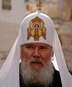 Ответы Святейшего Патриарха Алексия на вопросы газеты 'Новости Эльзаса'
