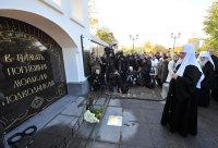 Святейший Патриарх Кирилл возложил цветы к мемориалу погибшим морякам-подводникам в Сестрорецке
