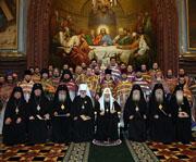 Святейший Патриарх Кирилл наградил архиереев и столичных клириков