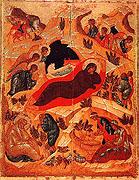 РОЖДЕСТВЕНСКОЕ ПОСЛАНИЕ Святейшего Патриарха Московского и всея Руси Алексия II