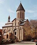 В Грузинской Патриархии заявляют, что вопрос принадлежности храма Норашен станет предметом переговоров с Армянской Церковью