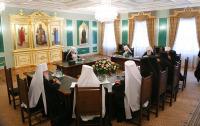 ЖУРНАЛЫ заседания Священного Синода Русской Православной Церкви от 23 января 2009 года