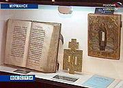 В Мурманске проходит конкурс на реставрацию старинных рукописных книг и иконы прп. Трифона Печенгского