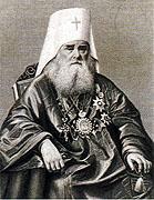 Патриаршее приветствие участникам мероприятий в честь 210-летия со дня рождения святителя Иннокентия Московского