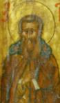Дометий Персянин, Сирийский, прмч.