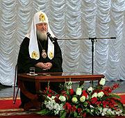 Встреча Святейшего Патриарха Кирилла с молодежью в концертном зале «Витебск». Ответы на вопросы.