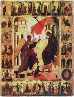 Устав соединения служб Благовещения Пресвятой Богородицы и Великой субботы: Историческая справка